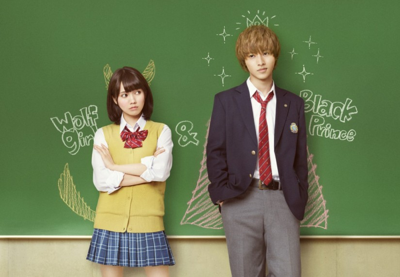 Live-action Films Based Off of Shoujo Manga/Anime